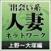 上野~大塚編